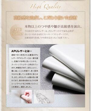 ベッドクイーン【Strom】【ポケットコイルマットレス:ハード付き】ホワイトモダンデザイン・高級レザー・大型ベッド【Strom】シュトローム【代引不可】