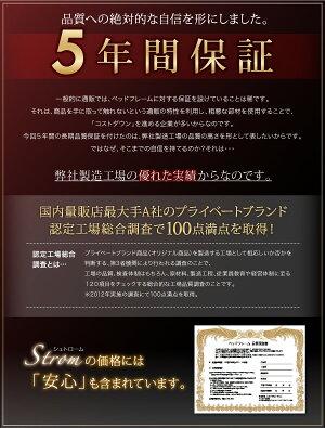 ベッドクイーン【Strom】【ボンネルコイルマットレス:レギュラー付き】ホワイトモダンデザイン・高級レザー・大型ベッド【Strom】シュトローム【代引不可】