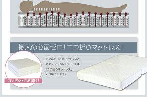ベッドダブル【Cercatore】【日本製ポケットコイルマットレス付き】ホワイトフラップ棚・照明・コンセントつき多機能ベッド【Cercatore】チェルカトーレ【代引不可】