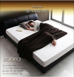 ベッドセミダブル【RODEO】【ポケットコイルマットレス:レギュラー付き】ブラック【マットレス】アイボリーモダンデザインベッド【RODEO】ロデオ