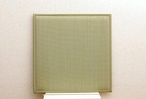 ユニット畳『しずか低反発』82×82×2.3cm(9枚1セット)(中材:低反発ウレタン+フェルト)