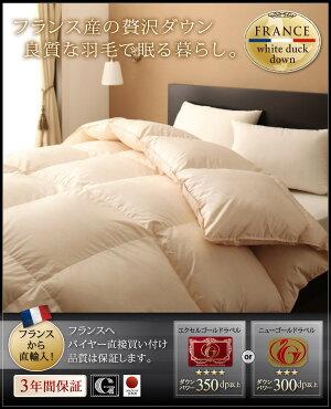 布団5点セットダブルモカブラウン高級ホテルスタイル羽毛布団5点セットエクセルゴールドラベル