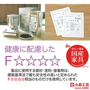 オープンシェルフ本棚国産組立不要F☆☆☆☆60cm幅アコードLウッディホワイト