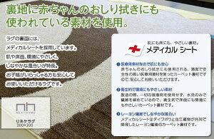 スミノエラグマットNEXTHOMELINEKERUGリネケラグ200×200cm正方形アイボリー【日本製】【代引不可】