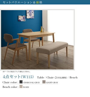 【単品】ダイニングテーブル幅150cmナチュラル北欧スタイルダイニングOLIKオリック