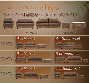 ソファー1人掛けウォーターヒヤシンスシリーズ【Wyja】ウィージャソファ【代引不可】