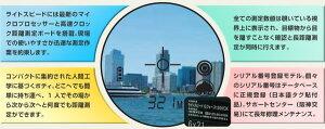 レーザー距離測定器【4倍】軽量ブッシュネル【日本正規品】ライトスピードトロフィーエース