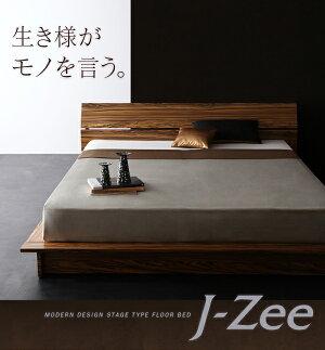 フロアベッドシングル【J-Zee】【ボンネルコイルマットレス:ハード付き】ブラウンモダンデザインステージタイプフロアベッド【J-Zee】ジェイ・ジー【代引不可】