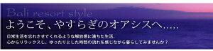 アバカベッドシングル【Lotus】【マルチラススーパースプリングマットレス付き】ステージタイプアバカベッド【Lotus】ロータス【代引不可】
