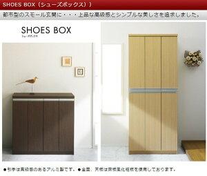 フナモコシューズボックス【幅73.2×高さ180cm】エリーゼアッシュERA-675日本製【代引不可】