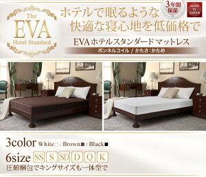 マットレスクイーン【EVA】ブラックホテルスタンダードボンネルコイル硬さ:かため日本人技術者設計快眠マットレス【EVA】エヴァ