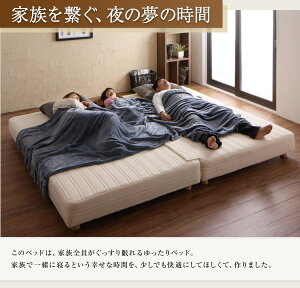 脚付きマットレスベッドクイーン【MORE】スプリットタイプ脚30cm日本製ポケットコイルマットレスベッド【MORE】モア【代引不可】