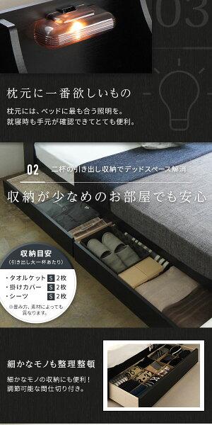 照明付き宮付き国産収納ベッドダブル(SGマーク国産ポケットコイルマットレス付き)ブラウン『STELA』ステラ日本製ベッドフレーム【代引不可】
