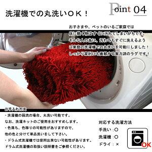 あずま工芸TOCOMinterior(トコムインテリア)カウンターテーブル幅120cm強化ガラス天板ブラックGCT-2519