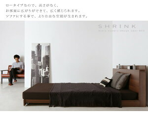 ソファーベッドシングル【SHRINK】【フレームのみ】フレームカラー:ウォルナットブラウンソファにもなるモダンデザインベッド【SHRINK】シュリンク