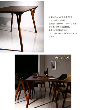 【単品】チェアチャコールグレー(GY)天然木ウォールナット材モダンデザインダイニングWALウォル