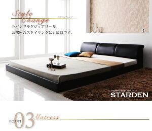 フロアベッドセミダブル【Starden】【フレームのみ】ブラックモダンデザインフロアベッド【Starden】スターデン
