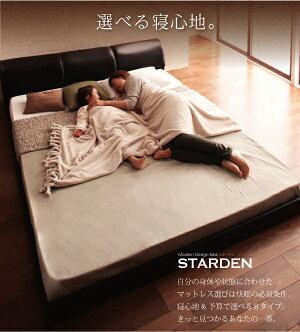 フロアベッドダブル【Starden】【デュラテクノマットレス付き】ブラックモダンデザインフロアベッド【Starden】スターデン