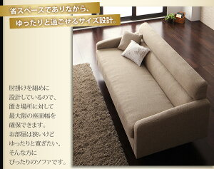 ソファー幅180cmベージュスタンダードソファ【OLIVEA】オリヴィア【代引不可】