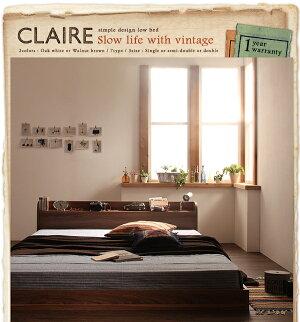 フロアベッドセミダブル【Claire】【ボンネルコイルマットレス:ハード付き】ウォルナットブラウン棚・コンセント付きフロアベッド【Claire】クレール