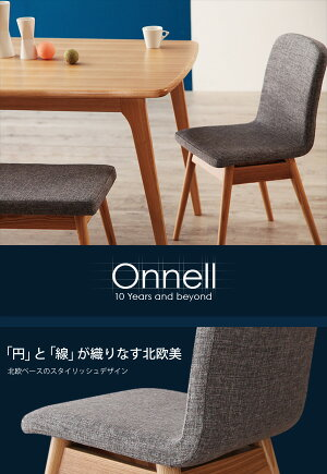 ダイニングセット4点セット<Bタイプ>(テーブル+ソファベンチ+チェア×2)【Onnell】ソファベンチカラー:グレーチェアカラー:ベージュ天然木北欧スタイルダイニング【Onnell】オンネル】4点セット<Bタイプ>(テーブル+ソファベンチ+チェア×2)【代引不可】