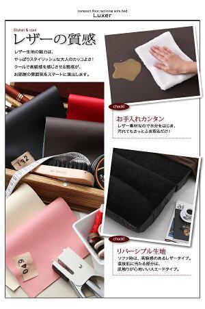 ソファーベッド幅140cm【Luxer】アイボリーコンパクトフロアリクライニングソファベッド【Luxer】リュクサー【代引不可】