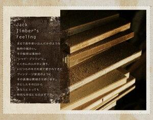 すのこベッドシングル【JackTimber】【ポケットコイルマットレス:ハード付き】シャビーブラウン棚・コンセント付きユーズドデザインすのこベッド【JackTimber】ジャック・ティンバー【代引不可】