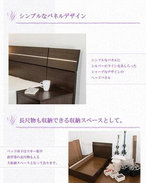 ホテルスタイルベッドセミダブル二つ折りボンネルコイルスプリングマットレス付【ホワイト】【代引不可】