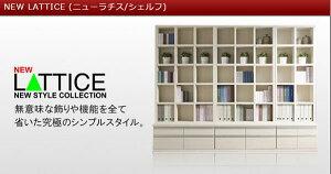 フナモコラチスローチェスト【幅110×高さ48cm】レベッカオークFLR-110S日本製