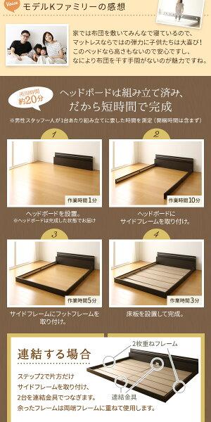 日本製連結ベッド照明付きフロアベッドキングサイズ(SS+SS)(SGマーク国産ボンネルコイルマットレス付き)『NOIE』ノイエホワイト白【代引不可】