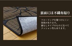 純国産/日本製袋織い草ラグカーペット夏用『D×なでしこ』ベージュ約191×250cm(裏:不織布)
