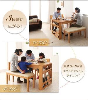 ダイニングセット6点セット(テーブル+チェア×4+ベンチ)【Dream.3】ハニーナチュラル3段階に広がる!収納ラック付きエクステンションダイニング【Dream.3】【代引不可】