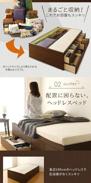 国産大容量収納ベッドダブルヘッドレス(ポケットコイルマットレス付き)ナチュラル『Container』コンテナ日本製ベッドフレーム【代引不可】