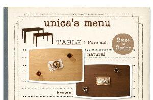 ダイニングセット5点セット【A】(テーブル幅115+カバーリングチェア×4)【unica】【テーブル】ナチュラル【チェア4脚】ココア天然木タモ無垢材ダイニング【unica】ユニカ【代引不可】