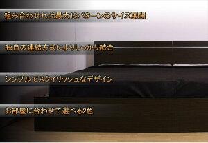 パネル型ラインデザインベッドWK260(SD+D)SGマーク国産ボンネルコイルマットレス付ホワイト284-01-WK260(SD+D)(10816B)【代引不可】