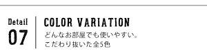 低反発高反発フランネルミックスラグマット(FX600)190×240cmライトブラウン【代引不可】