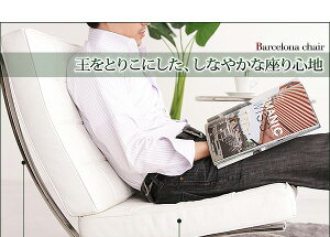 ソファーセットDタイプ(2人掛け+3人掛け)ホワイトバルセロナセットソファセット【代引不可】