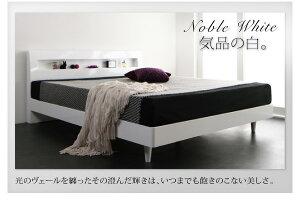 すのこベッドクイーン【Morenoble】【フレームのみ】ノーブルホワイト鏡面光沢仕上げ・モダンデザインすのこベッド【Morenoble】モアノーブル【代引不可】