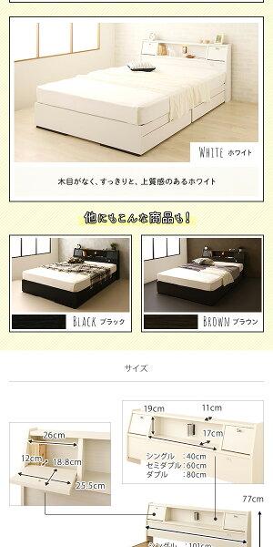 【組立設置費込】日本製照明付きフラップ扉引出し収納付きベッドダブル(フレームのみ)『AMI』アミホワイト木目調宮付き白【代引不可】