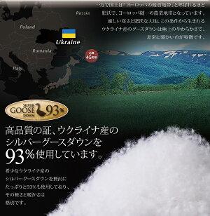 【単品】掛け布団シングル【Bloom】ブラウン日本製ウクライナ産グースダウン93%ロイヤルゴールドラベル羽毛掛布団単品【Bloom】ブルーム