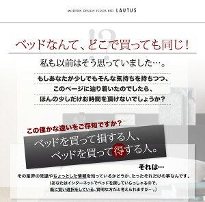 フロアベッドシングル【LAUTUS】【ポケットコイルマットレス:ハード付き】ウォルナットブラウン将来分割して使える・大型モダンフロアベッド【LAUTUS】ラトゥース