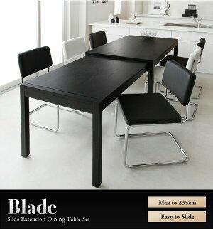 ダイニングセット7点セット(テーブル幅135-235+チェア6脚)【Blade】(テーブルカラー:ブラック)(チェアカラー:ブラック)スライド伸縮テーブルダイニング【Blade】ブレイド【代引不可】