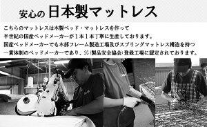 SGマーク付き国産ポケットコイルスプリングマットレスセミダブルアイボリー【代引不可】
