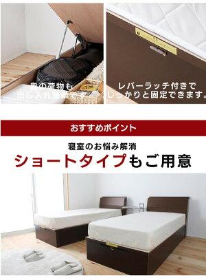 国産ガス圧跳ね上げ式ベッド(ポケットコイルマットレス付き)ショートシングルブラウン【代引不可】