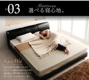 ベッドクイーン【KleinWal】【ボンネルコイルマットレス:ハード付き】ブラックモダンデザインベッド【KleinWal】クラインヴァール