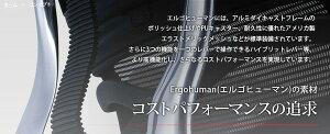 オフィスチェアアームレスト付きランバーサポート付きErgohumanPROottoman(エルゴヒューマンプロオットマン)オットマン内蔵レッド【代引不可】