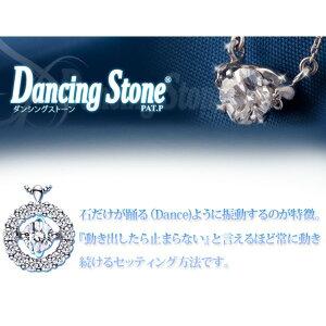 ダンシングストーンK18WG・天然ダイヤモンドシリーズイニシャル「T」ペンダント/ネックレス