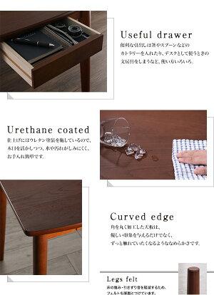 【単品】ダイニングテーブル幅150cmブラウンモダンデザインダイニングLequaliteル・クアリテ【代引不可】