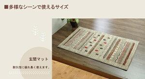 トルコ製ウィルトン織りカーペット『マリアRUG』グリーン約200×250cm