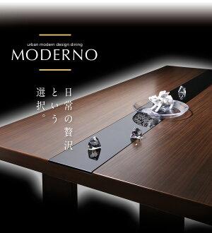 ダイニングセット5点セット【MODERNO】ノーブルホワイトアーバンモダンデザインダイニング【MODERNO】モデルノ【代引不可】